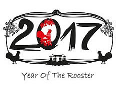 Imperial Astrologer, 2017 Year of the Rooster